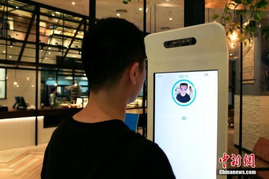 刷脸支付比手机支付更安全 能否被接受尚未可知