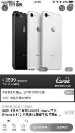 苹果手机降价促销降价难道就好卖?