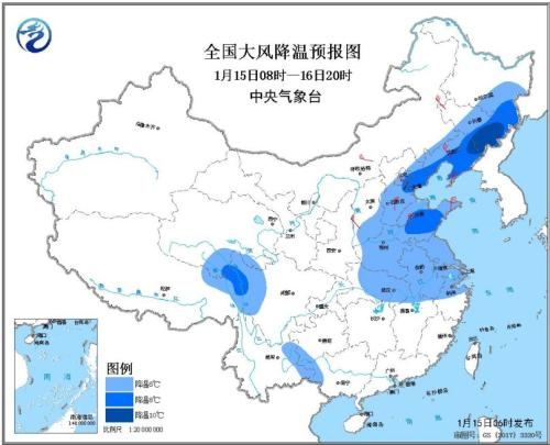 较强冷空气影响中东部地区 江南华南等地有小到中雨