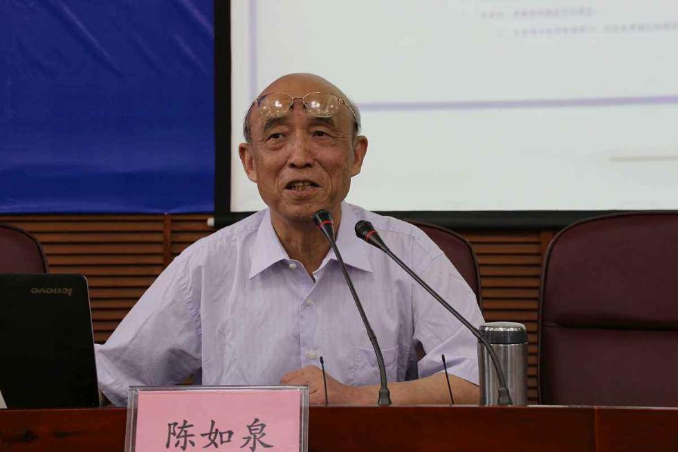81岁湖北著名中医专家陈如泉逝世,今年已有多位名医离世