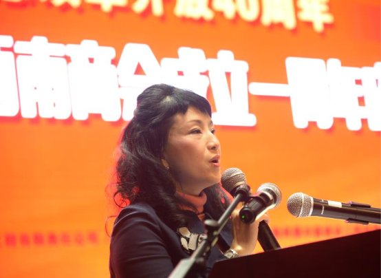 贵阳市黔西南商会举办活动隆重庆祝成立一周年