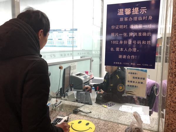 在西安北客站办临时身份证得花20元打印照片,旅客:花得冤