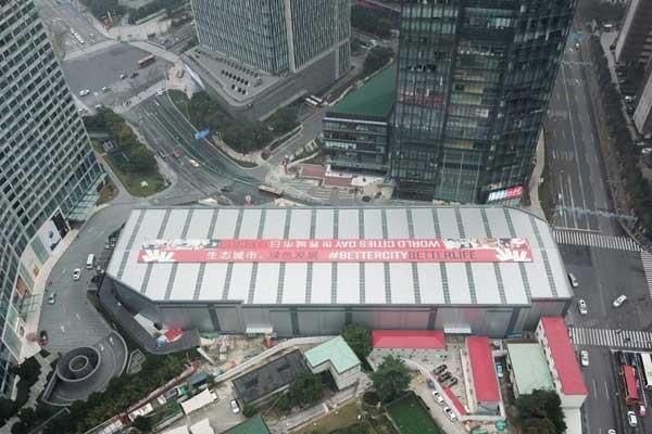 上海建设条件最复杂的地铁站在陆家嘴核心区域加紧建设