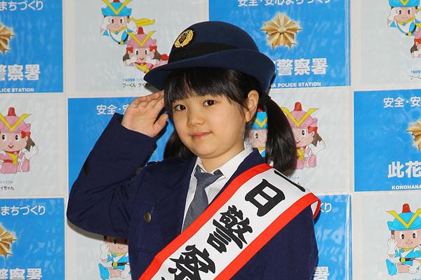 """日本9岁萌娃体验""""一日警察局长"""" 即将成为最年轻职业棋手"""