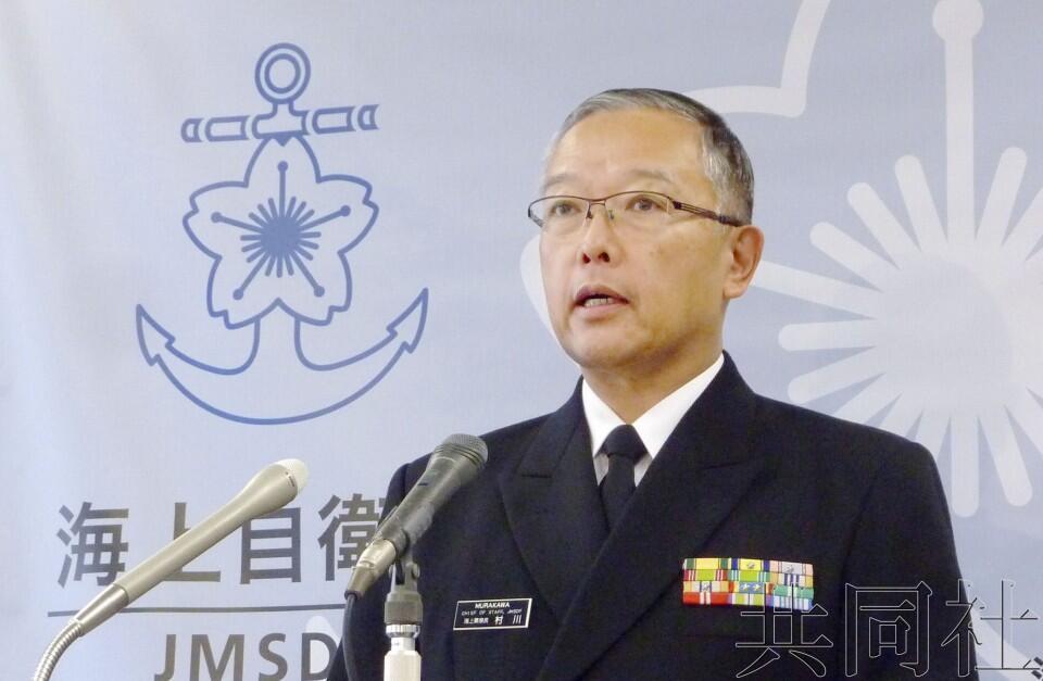 日本海幕长就火控雷达问题称有必要对照验证电波频率数据