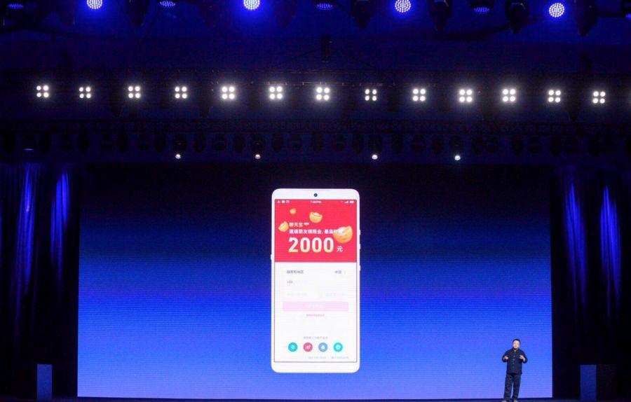 子弹短信升级为聊天宝 要走网赚社交新模式