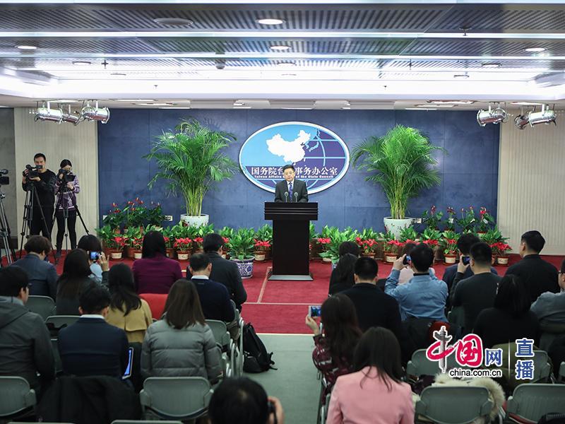 国台办:台湾陆委会总是跟台湾同胞的利益福祉对着干