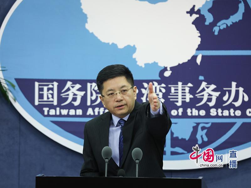 """""""九二共识""""就是""""一国两制""""?国台办:这是刻意误导台湾民众"""