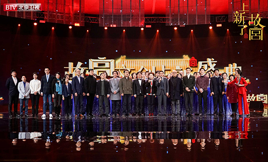 《上新了·故宫》收官 故宫合唱团联手邓伦献唱
