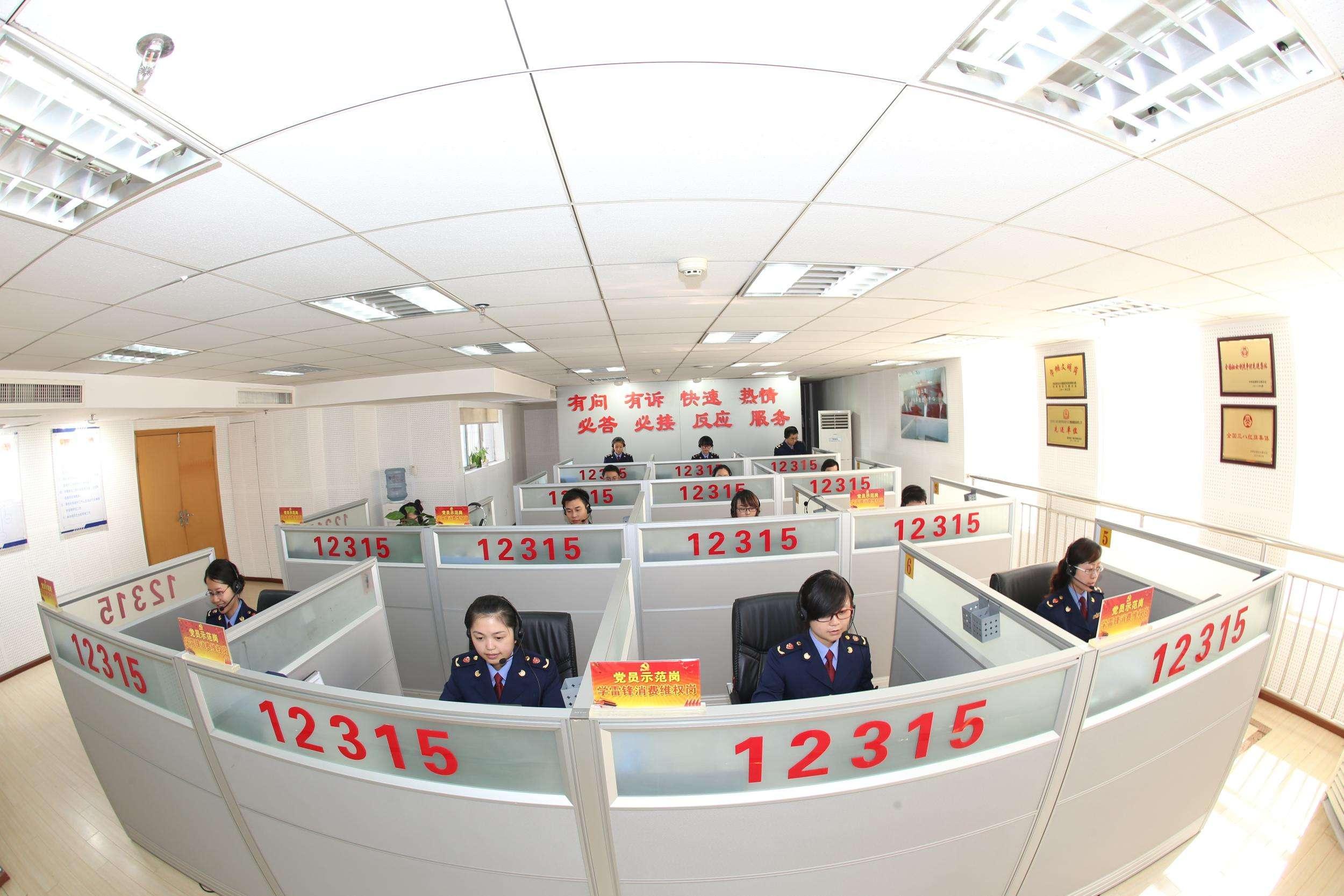 2018年江苏12315为消费者挽回经济损失1.7亿