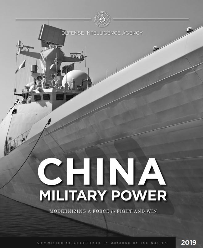 """美国防情报局发中国军力报告""""聚焦台湾""""大国竞争被一再渲染"""