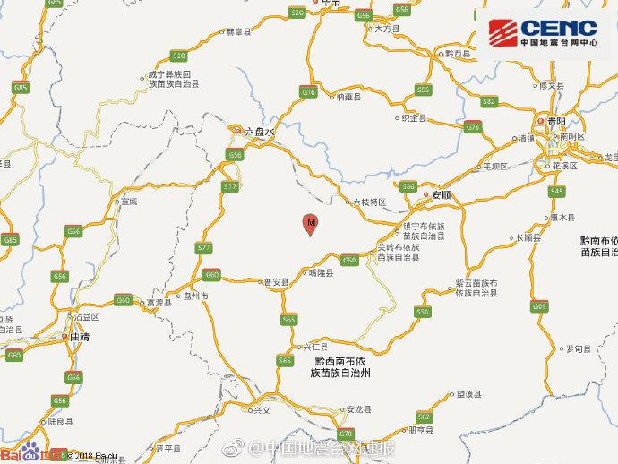 贵州六盘水市六枝特区发生3.2级地震