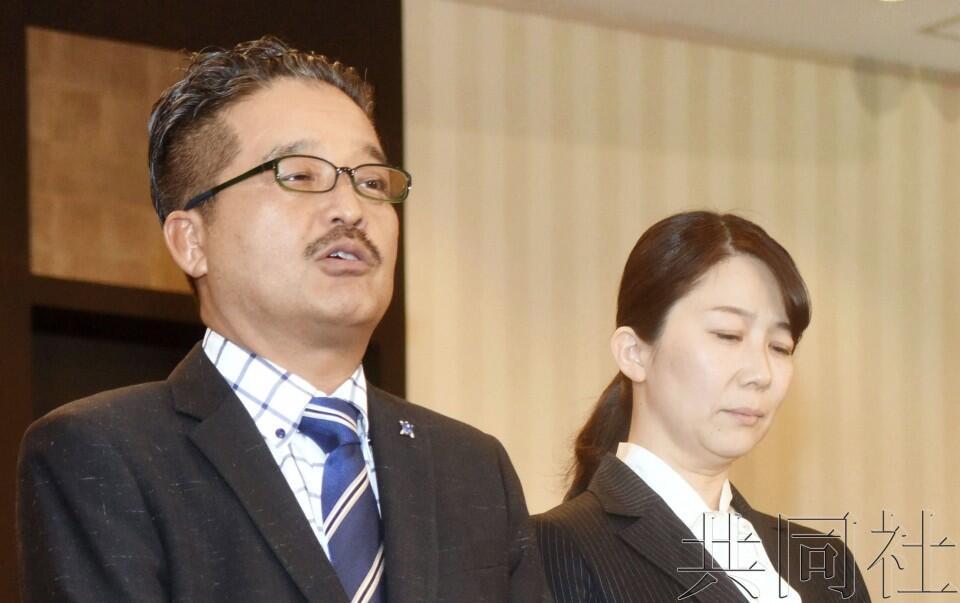 日本NGT48剧场更换负责人 成员遇袭将启动第三方调查