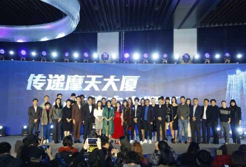 杨洋宋茜阚清子签约传递 缔造娱乐创新模式