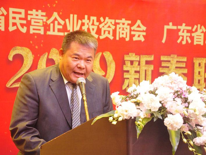 广东省民营企业投资商会新春联欢