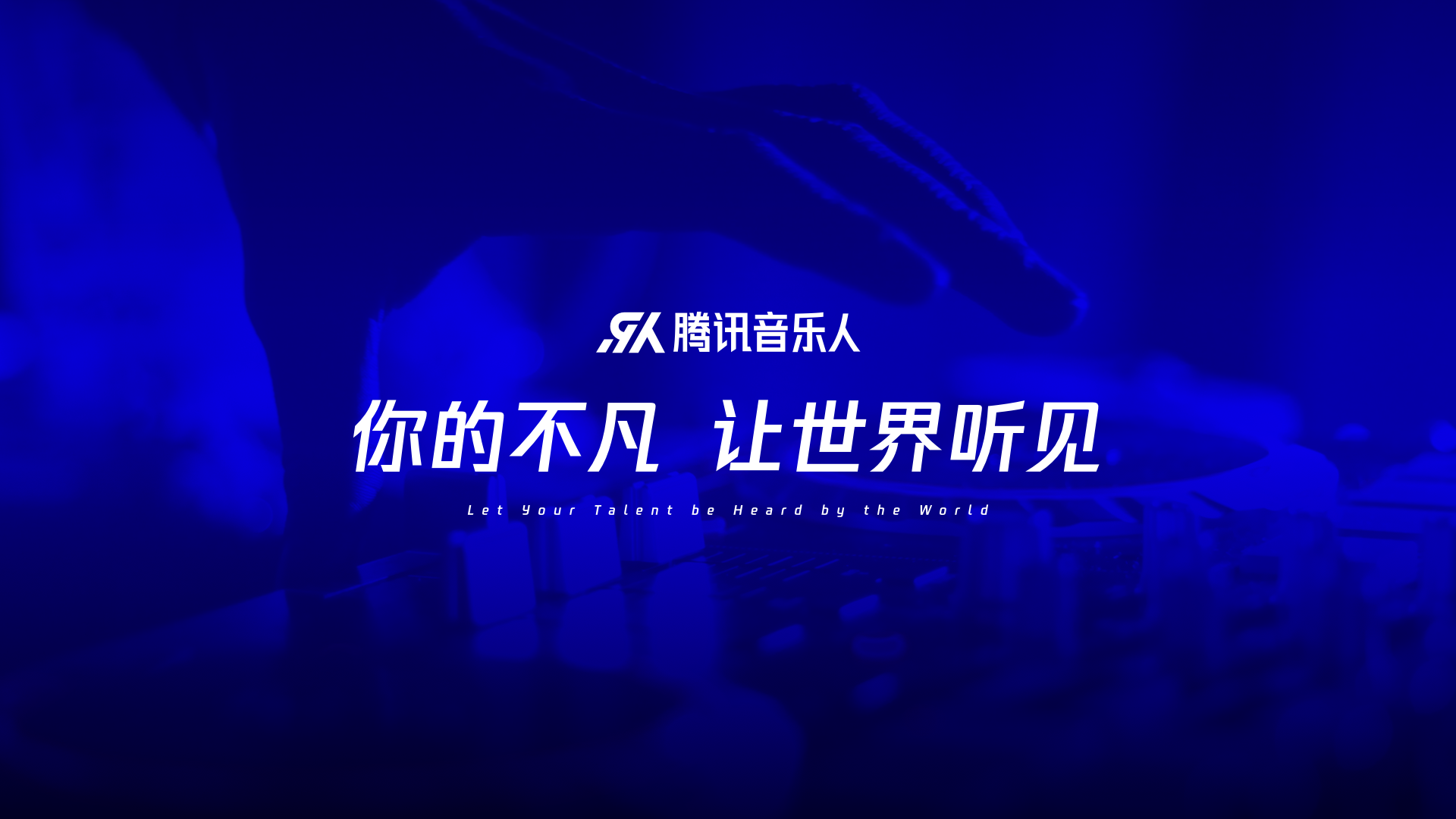 2019中国音乐排行_甜美教主陈娇 上海歌友会圆满落幕