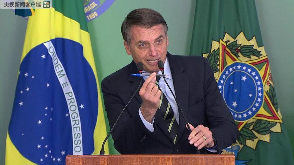 巴西总统博索纳罗签署武器持有法令 允许巴西公民可在家中存有枪支