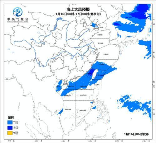 东南部海域有7、8级大风 华北平原大气扩散条件转差