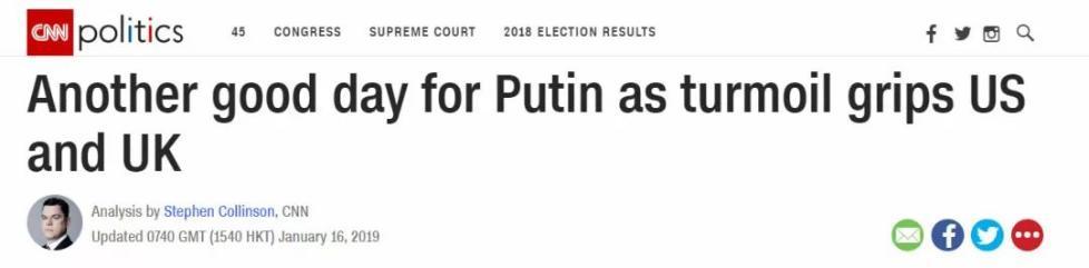 美媒现在已经急坏了:普京!别忘了普京啊!