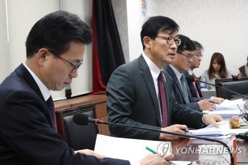 """韩政府:紧盯英国""""脱欧"""" 必要时抢先应急"""