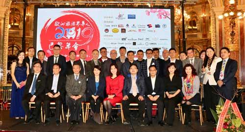 2019欧洲华人旅游业年会在巴黎盛大开幕
