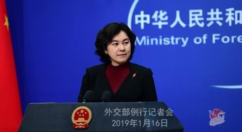 外交部回应美涉华军力报告:小心掉进自己挖的坑