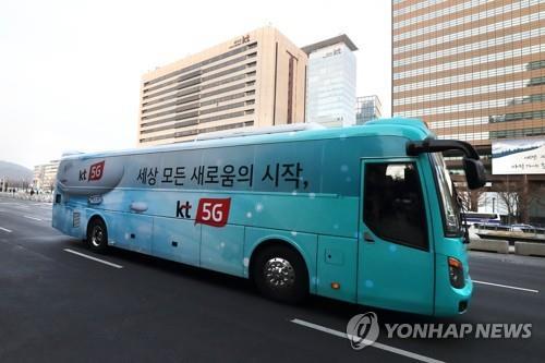 韩国试运营基于5G移动网络下的无人驾驶公交车