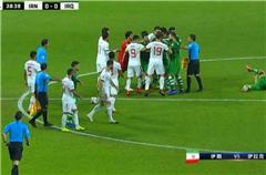 亚洲杯综述-两伊0-0战平 越南2-0也门取首胜