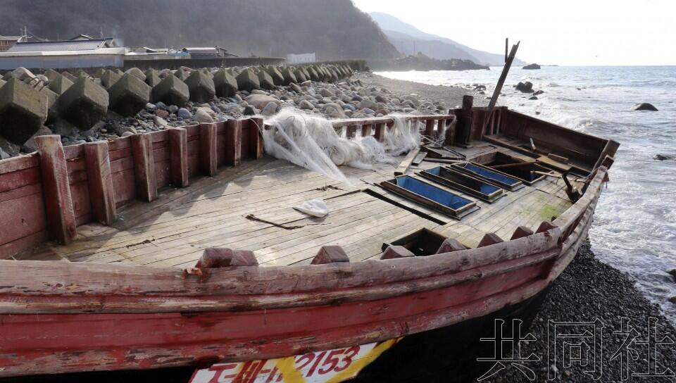 朝鲜木船接连漂至日本沿岸,当地因缺乏经费致多艘船闲置