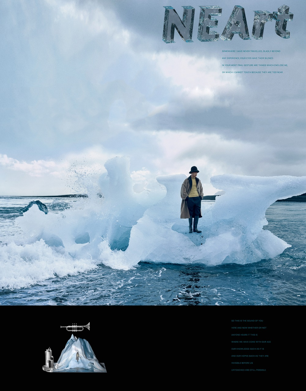 《时兴NEArt》开年大片正式上线 段奕宏冰岛诠释双重魅力