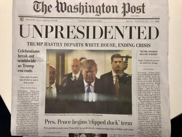 《华盛顿邮报》头版报道特朗普下台?假报纸!假新闻!