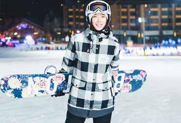 VOL46:王珞丹:我不做单板滑雪女神!