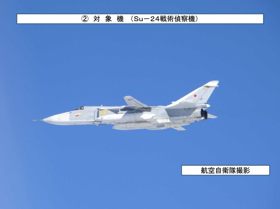 日称俄2架苏24战机再次南下至日本海周围空域