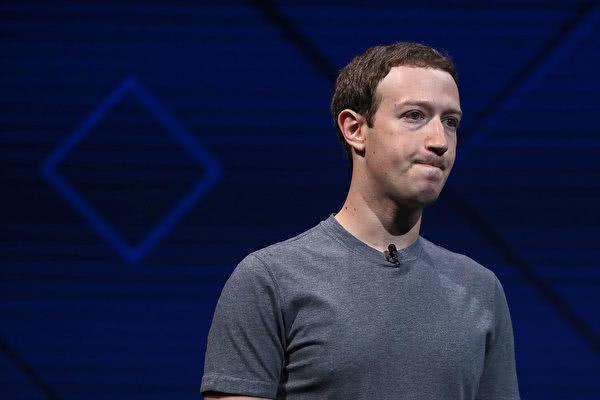 脸书CEO安保费外流:高达1000万美元 多库克30倍