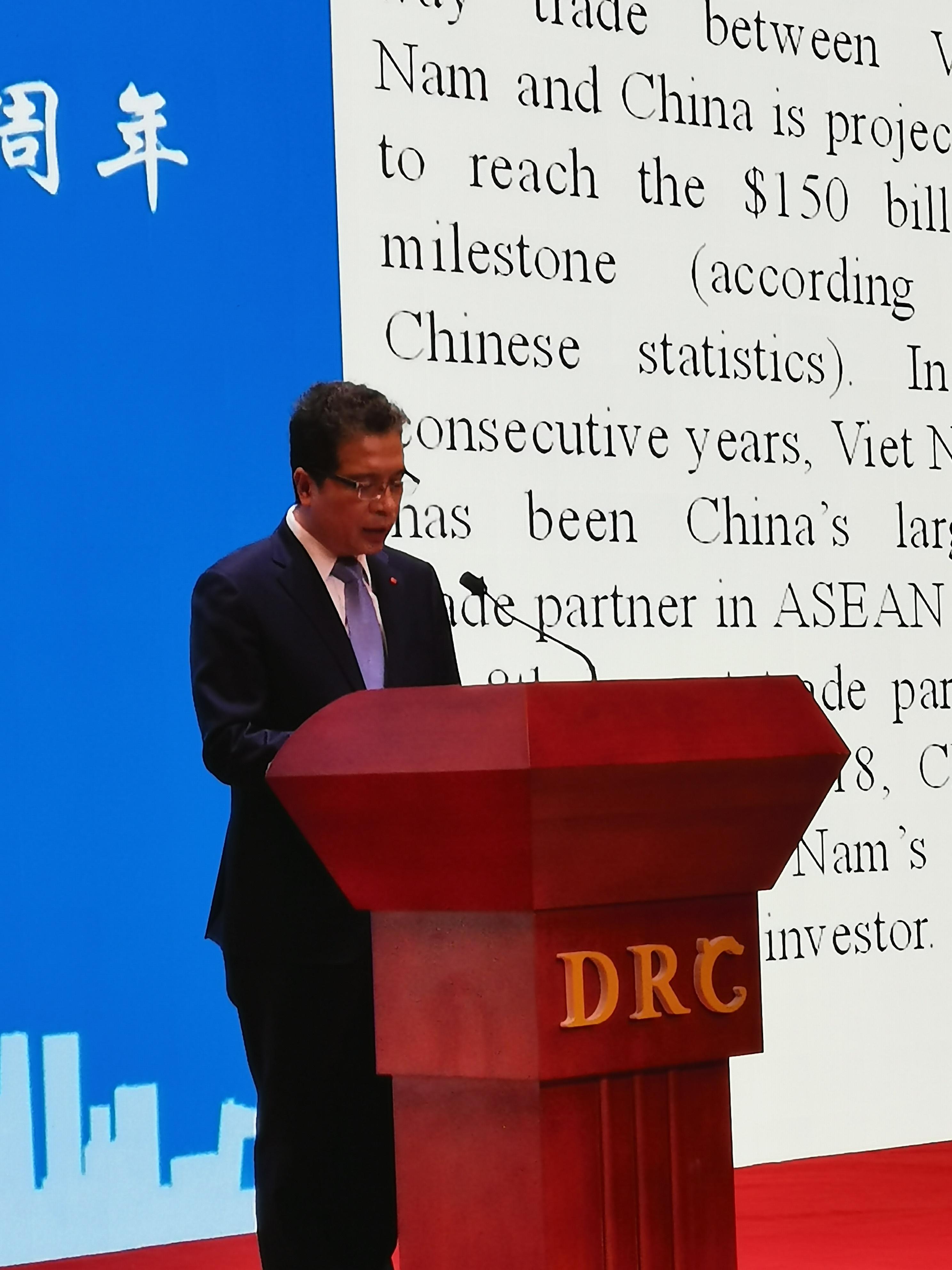 """越南驻华大使:越南愿为第二次""""金特会""""提供所有必要支持"""