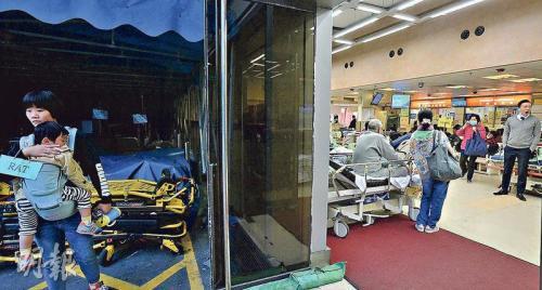 港媒:香港冬季流感肆虐 急症室求诊人数6751人次创新高