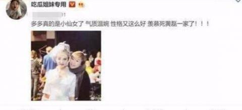 黄磊女儿近照,多多再次惊艳众人,网友:富养的女孩就是好!