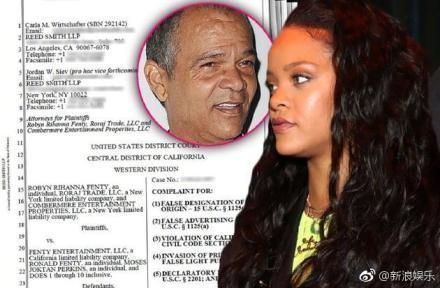 蕾哈娜起诉亲生父亲索赔7500万美金,网友:这是美国张韶涵啊