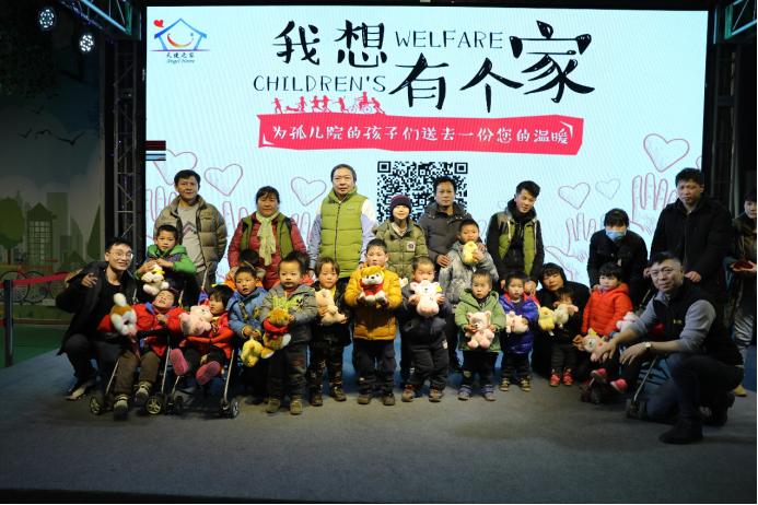 空中网Hi-Fun助力公益 携手天使之家关爱孤残儿童