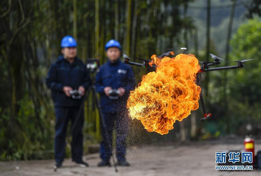 重庆:喷火清障无人机正式投用