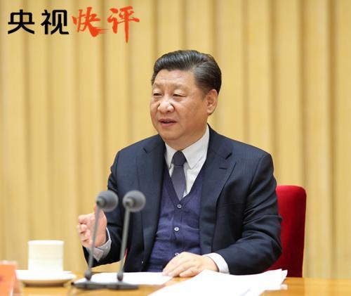 【央视快评】谱写新时期政法事业开展新篇章