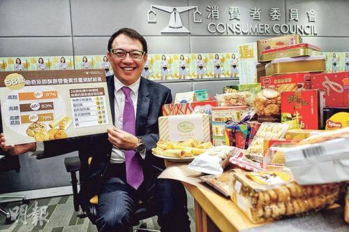 香港消委会:市面58款食品高糖或高脂 9成含基因致癌物