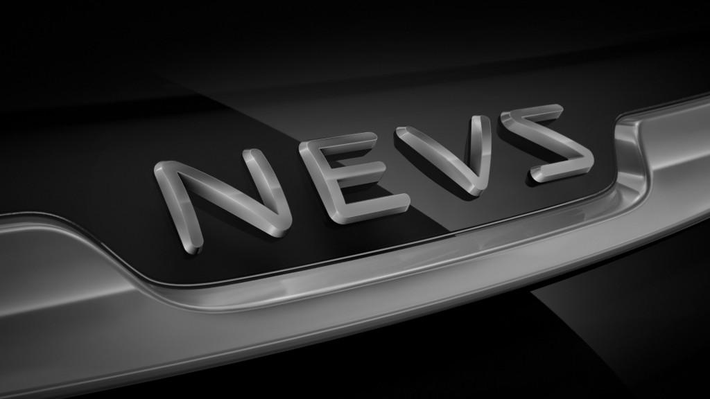 恒大收购NEVS 51%股份 再续造车梦