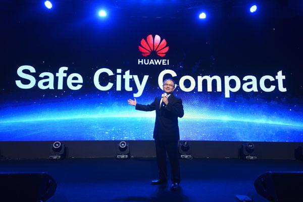 华为创新智慧城市解决方案 AI驱动提升公共安全