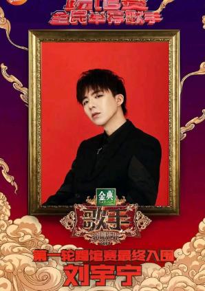 《歌手2019》刘宇宁踢馆失败很失落,杨坤直言挺心疼他
