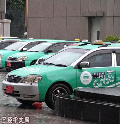 中国众安保险携手打车平台Grab拓展东南亚业务
