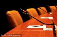 """西藏发展股东会议拒绝""""刷脸""""有法可依 应点赞"""