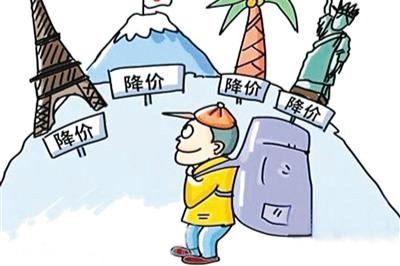 春节出游做聪明游客