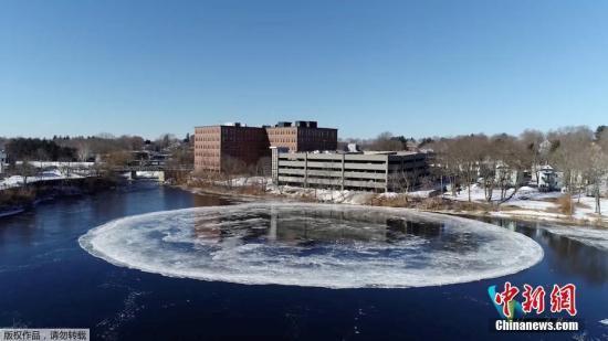 外星人飞碟来地球?美缅因州河面出现巨大冰盘