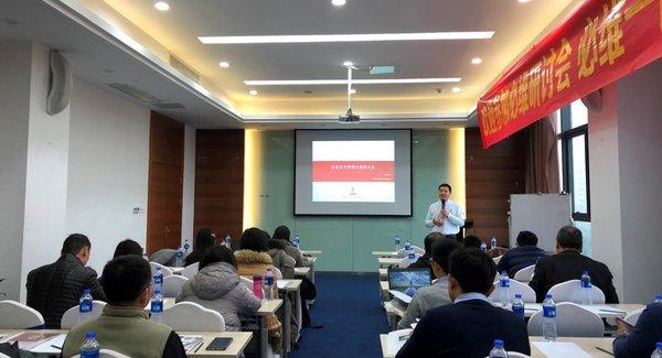 图为张忠虎老师介绍必维信息安全系列解决方案